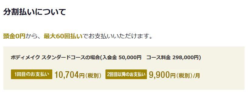000502